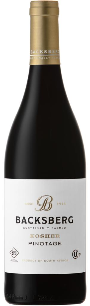 Backsberg Kosher Pinotage 2018